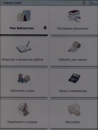 Обзор электронной книги Ectaco jetBook Color